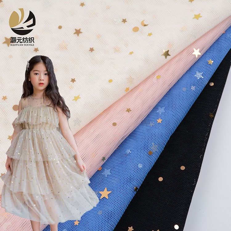 Prompt goods 100% polyester mesh gold moon and star net sequin tulle fabric for dress