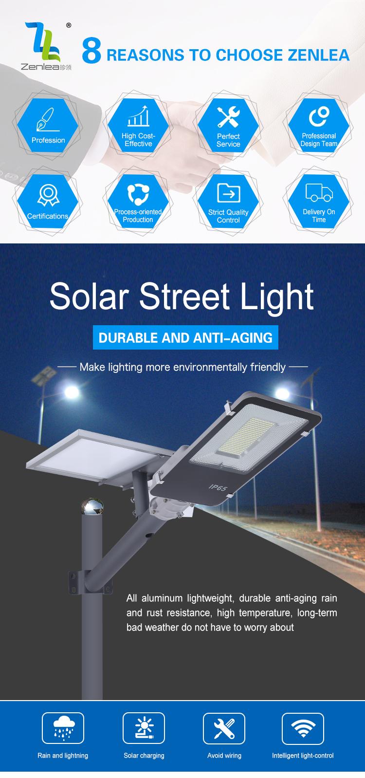 ホット販売ip65防水屋外ライトダイカストアルミニウム60w 150w 200w 300w ledソーラー街路灯