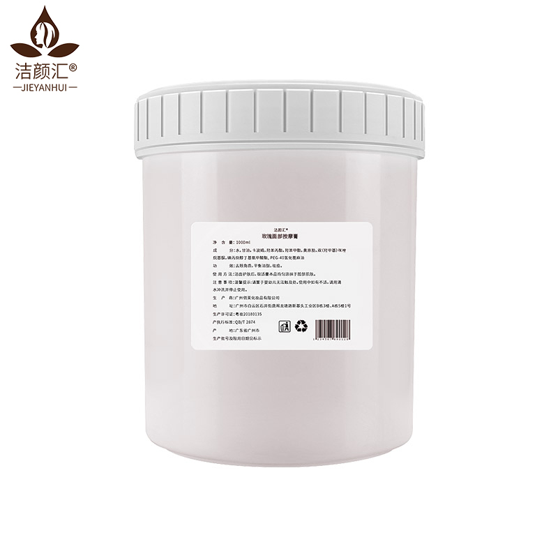 2020 New product Pure natural organic Whitening and cleansing lotion Rose face and body Massage Cream