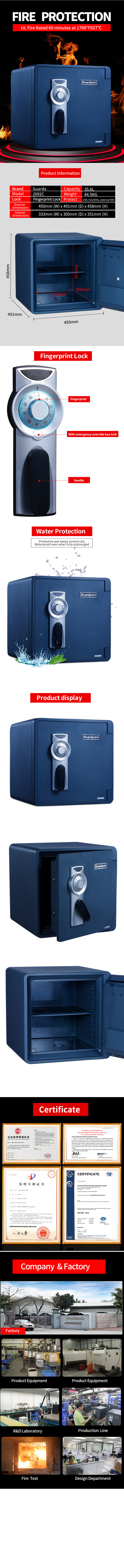 Guarda commercial fire waterproof safe manufacturers for money-4