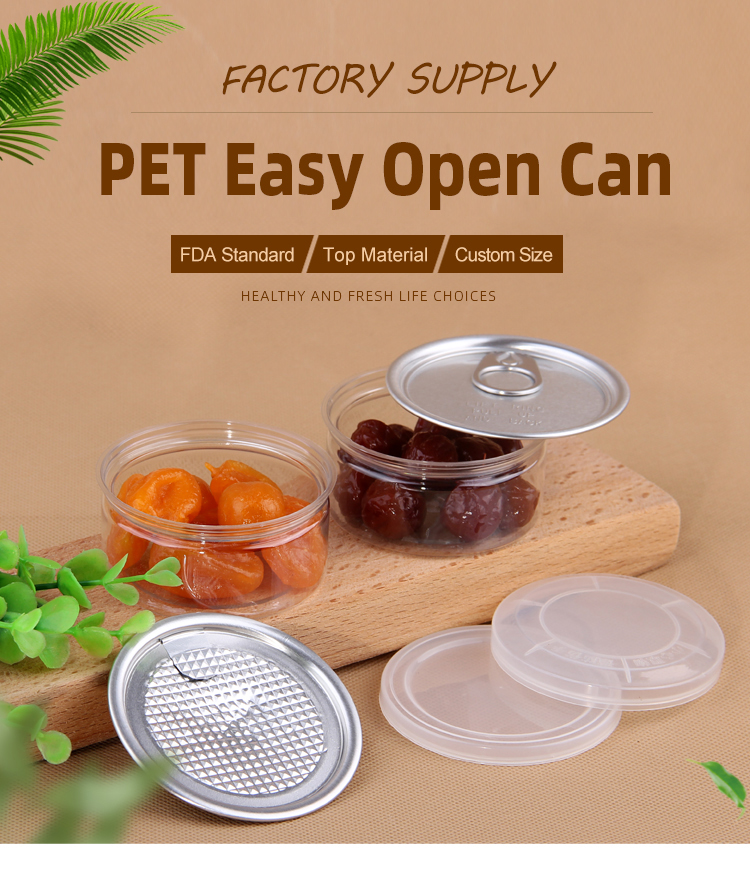 Hot sale 100ml  small empty pet plastic jar with peel off lid