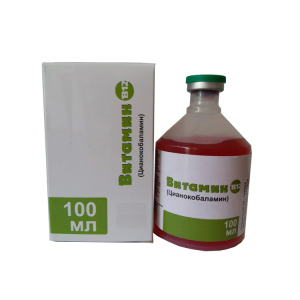 veterinary vitamin b12 injection
