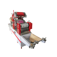 Small Manufacturing Machines Second Hand Machinery Napkin Machine Price