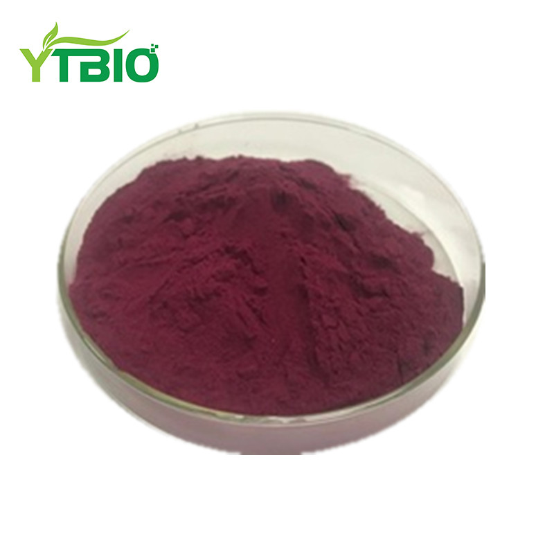 Yuantai Feed Grade 10% Canthaxanthin Extract /Canthaxanthin <strong>Powder</strong>