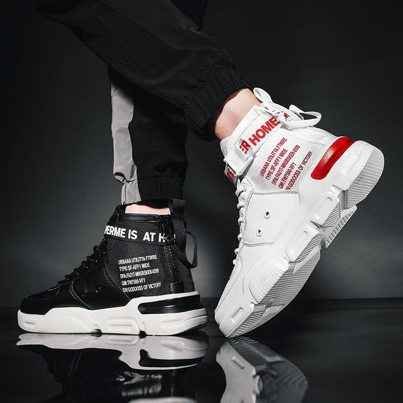 2020 Men's Skateboarding Shoes High Top Leisure Sneakers Breathable Street Shoes Sports Hip Hop Walking Shoes Chaussure Homme