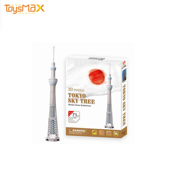 Japan Sky Tree 71pcs World Famous Building 3d Puzzle With EN71