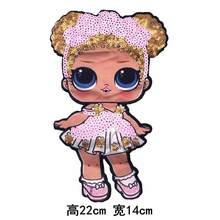 Новинка 2020, кукла LOL, сделай сам, игрушка, блестки, пластыри LOL Suprise, рисунок, модная вышивка, украшение для девочек, забавные игрушки ручной ра...(Китай)