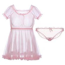 Перспективная кружевная ночная рубашка, тонкая Домашняя одежда, ночная рубашка, шелковая ночная рубашка, размер, сексуальная женская одежд...(Китай)