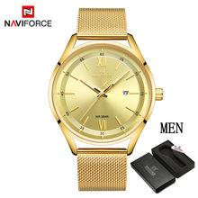 NAVIFORCE роскошные часы для мужчин и женщин, мужские повседневные водонепроницаемые кварцевые часы, мужские синие наручные часы для пар, Relogios ...(China)