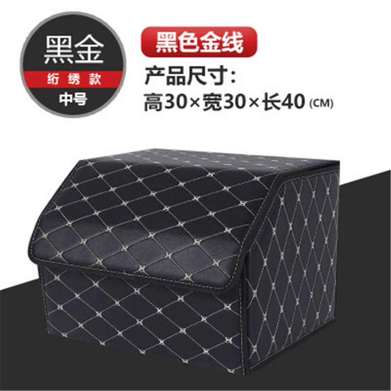 Многоцелевой складной органайзер для хранения багажника автомобиля с крышкой, портативный автомобильный ящик для хранения, органайзер для...(Китай)