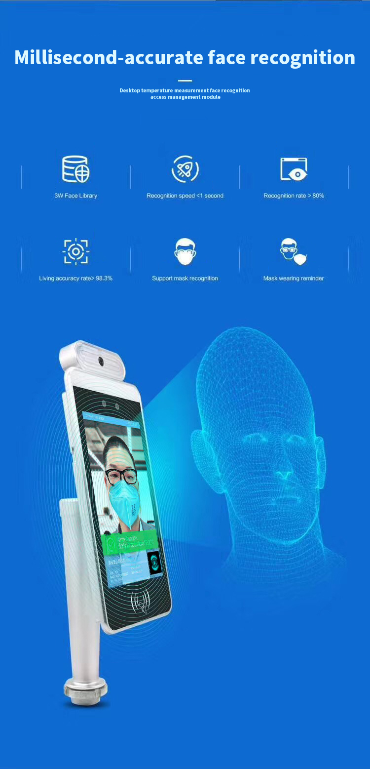Non-contact Face Recognition Automatically Alarm Body Temperature Measurement Camera System