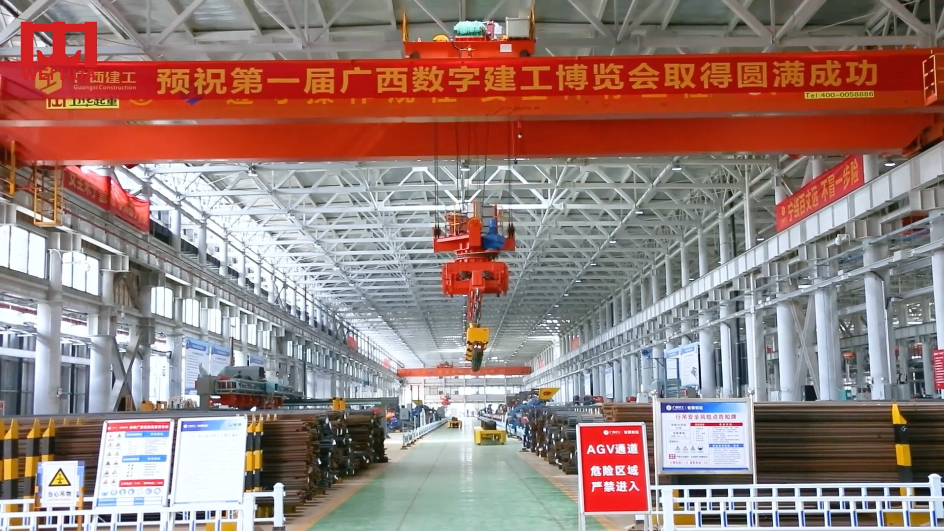 Weihua Heavy Duty 5t~50t Magnetic Type  50t 140Ton Electric Double Girder Electromagnetic Overhead Crane
