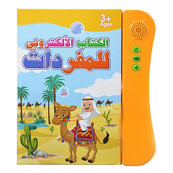 Early educational kids laptop intelligent english arabic alphabet learning machine for kids