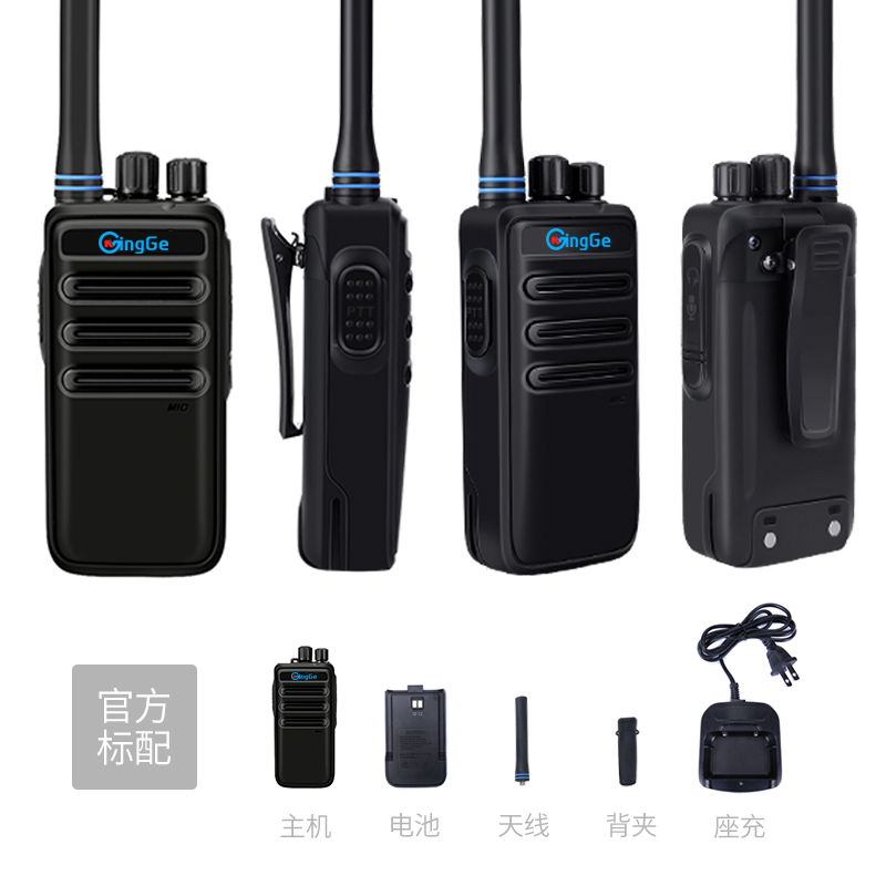 M202 High quality signal booster price in pakistan gps tracker long battery life Handheld Walkie Talkies