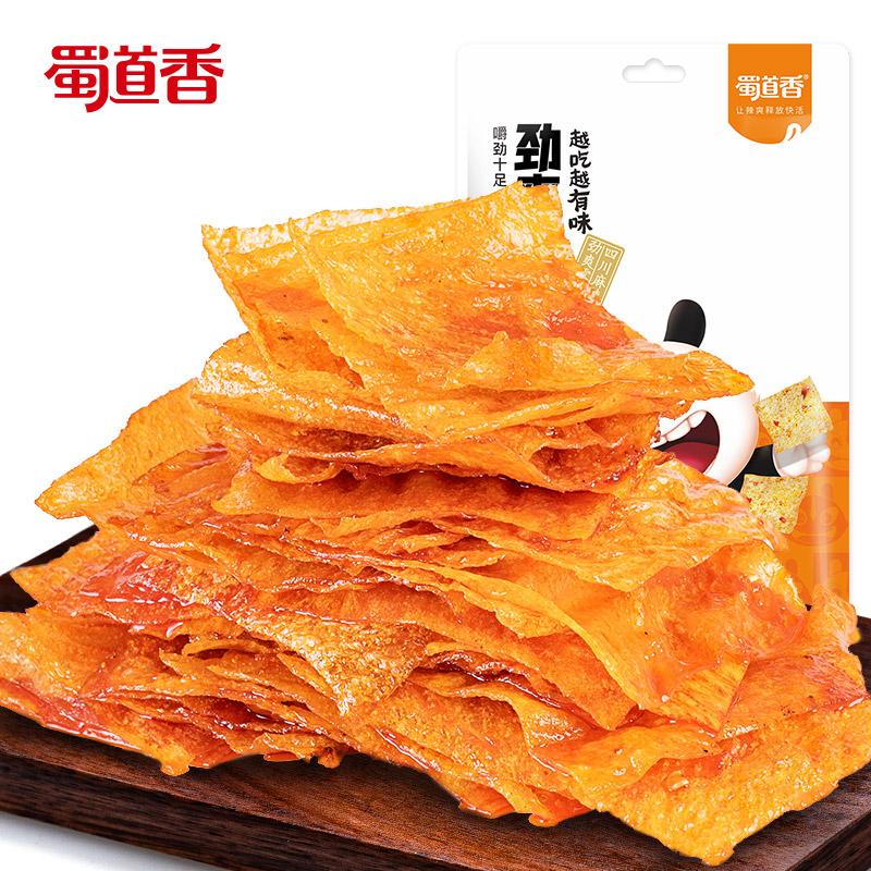 China latiao snack wholesale 🇨🇳 - Alibaba