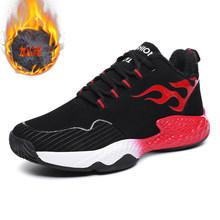 Мужские баскетбольные кроссовки, новые кроссовки высокого качества в стиле ретро для детей 1, кроссовки для фитнеса(Китай)