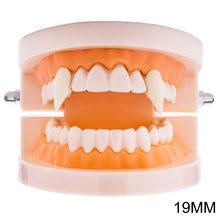 Уникальные зубные протезы на Хэллоуин Зубы вампира белый тигр брекеты Косплей бутафория для маскарада зомби-дьявол десен(Китай)