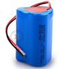 /product-detail/11-1v-1500mah-rechargeable-battery-for-medical-device-equipment-62262525924.html