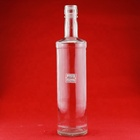 Glass Bottle Bottles Glassglassglassglass Glass Bottles Round Vodka Glass Bottle Clear Crystal Glass Bottles Wholesale 500ML