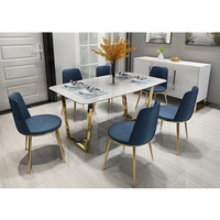 Light Luxury Dining Tables And Chairs Modern Dining Table Sets
