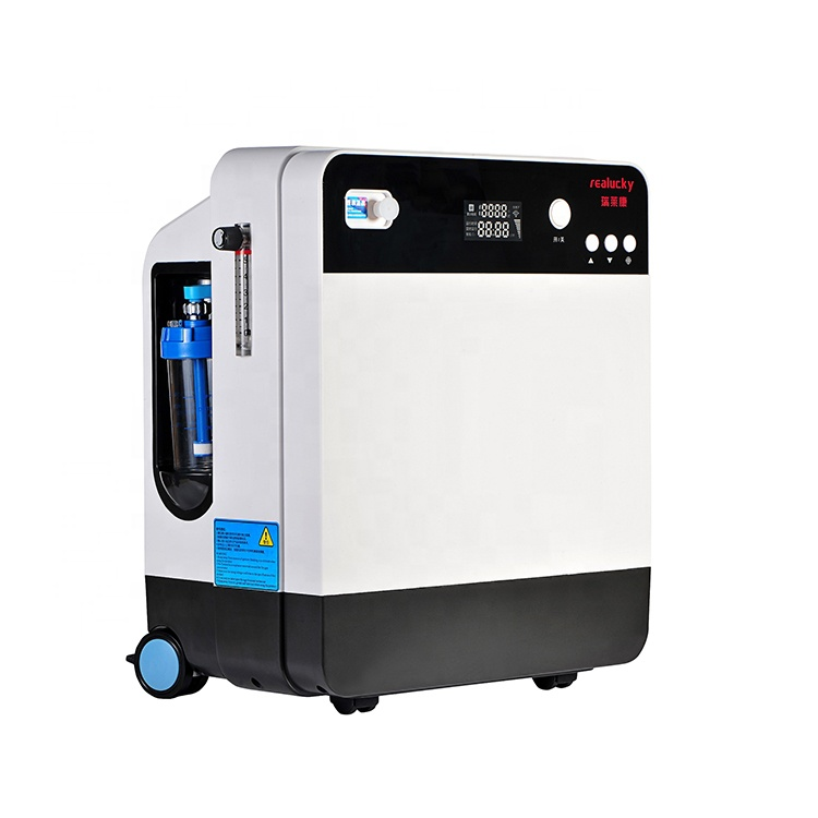 Ex-factory wholesale price for home health care PSA oxygen concentrator oxygen generator medical