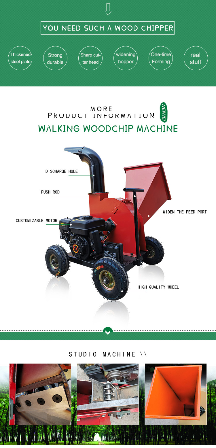 Weiwei तकलीफ लकड़ी स्व-चालित पेट्रोल घास काटने की मशीन