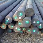 Steel Large Diameter Forged Carbon Steel Round Bar