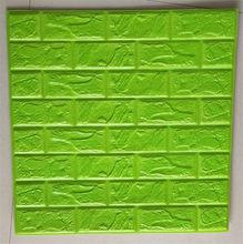 10 шт., бытовые, экологически чистые, современные 3D настенные наклейки для гостиной, постельные принадлежности, самоклеющиеся, водонепроница...(Китай)