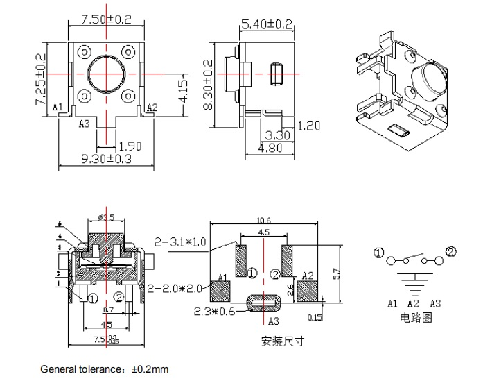 tactile switch spst no square stem projected.jpg