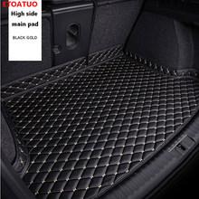 ETOATUO пользовательский автомобильный коврик для багажника для Alfa Romeo Giulia Stelvio 2017 Авто Стайлинг автомобильные аксессуары автомобильный коври...(Китай)