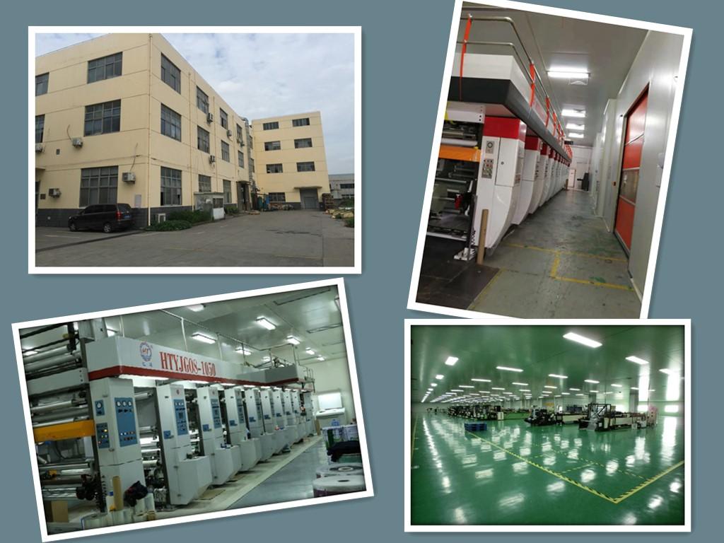 factory-5.jpg