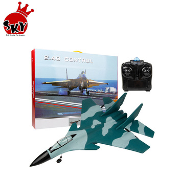 New Remote control aircraft RC jet flying glider plane SU-27/J15 2.4G Fixed Wing foam plane glider toy for sell