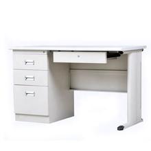 Promotion Design Moderne Armoire Informatique Acheter Des Design