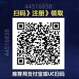 8848聚享游:注册送2元,添加客服可直接提现。插图1