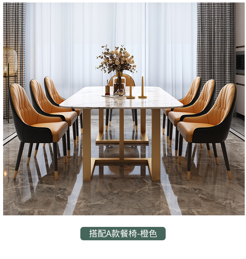 2020 marble dining table  marble top dining table set simple gold legs  dining table set 6 seater