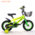 China hebei price sale 2020 8 inch first bike baby cycles model children bicycle for kids 2 3 6 8 10 years old to bangladesh