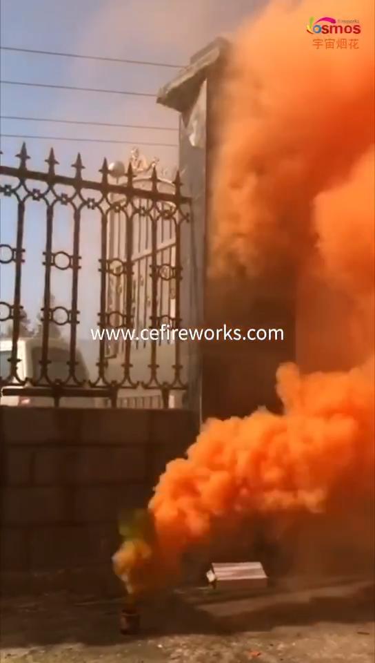 Салют кольцом огня для профессионального уличного пиротехническая запальная Feux D'artifice un0336 дневные ручная вспышка greande может атомная бомба дым, стилизованные под языки пламени