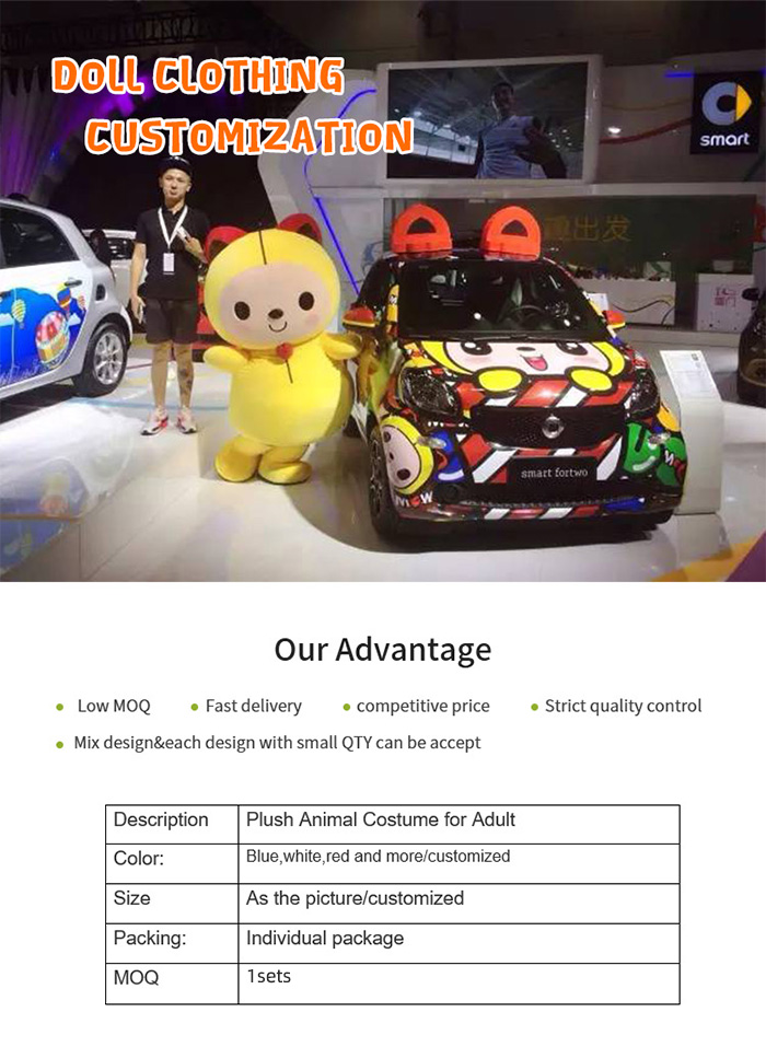 LED/Balloon /suit inflatable mascot custom