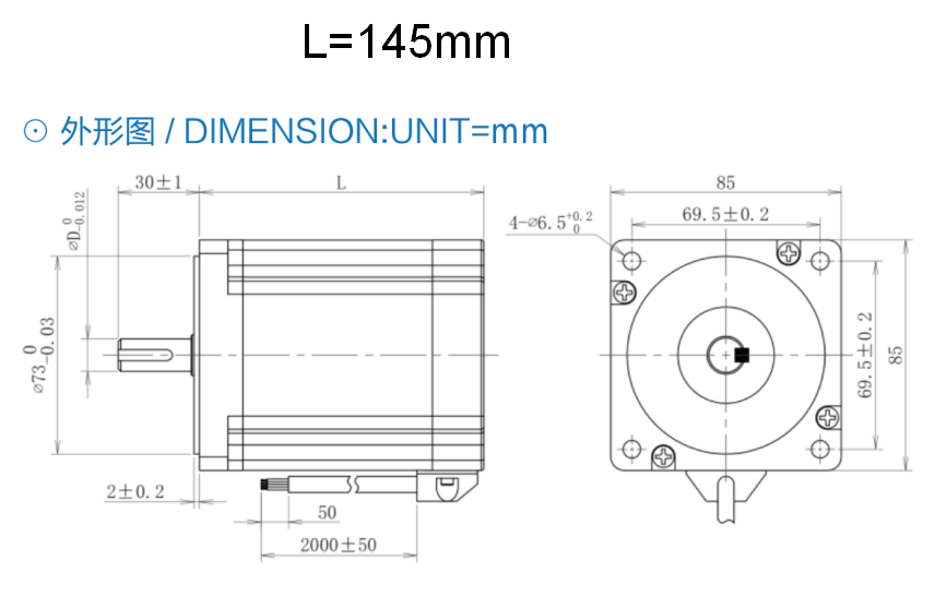 8.5Nm 85BYG 3 phase Hybrid stepper motor