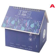 1 шт. Звездная ночь Мультфильм календари с рисунками животных Настольный ящик для хранения креативный складной дом Настольный календарь 2020(Китай)