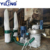 YULONG XGJ560 1.5-2TON/H agriwest ฟางข้าว pelletizer