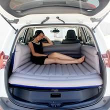Luchtbed Campismo Accessoire Voiture Надувные Автомобильные аксессуары Automovil аксессуары для кемпинга дорожная кровать для внедорожника автомобиля(Китай)