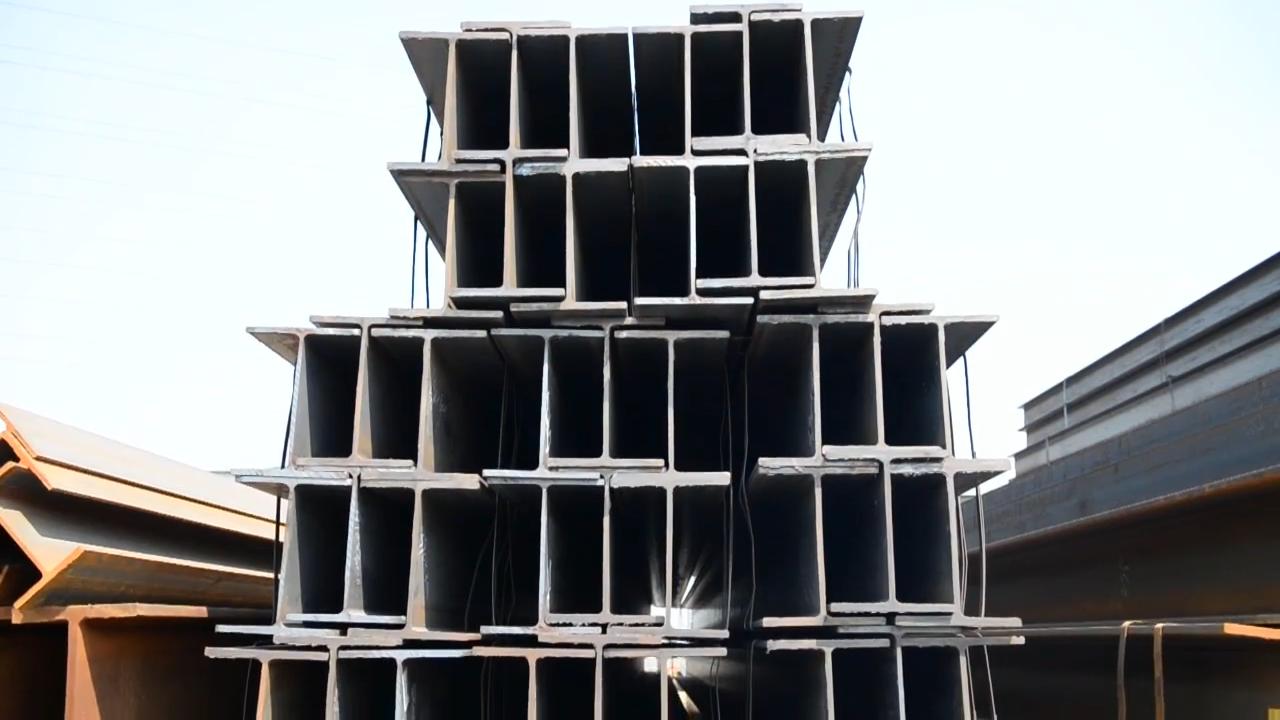 뜨거운 판매 천진 공급 스틸 구조 용접 h 빔 크기 유니버설 빔 맞춤형 h 빔 가격
