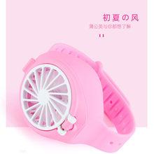Креативный мини-вентилятор для часов с usb-зарядкой, маленький вентилятор с регулировкой на три шестерни, бесшумный подарок для детей и студе...(China)