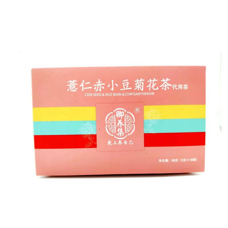 100% Natural herbal Coix seed Puffiness Reducing Tea bags - 4uTea | 4uTea.com