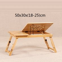 Ordinateur портативная кровать Escritorio Mesa Portatil Schreibtisch Tafel бамбуковая прикроватная подставка для ноутбука стол для учебы компьютерный стол(Китай)