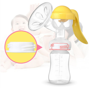 Silicone milking device for baby feeding silicone breastfeeding manual breast pump