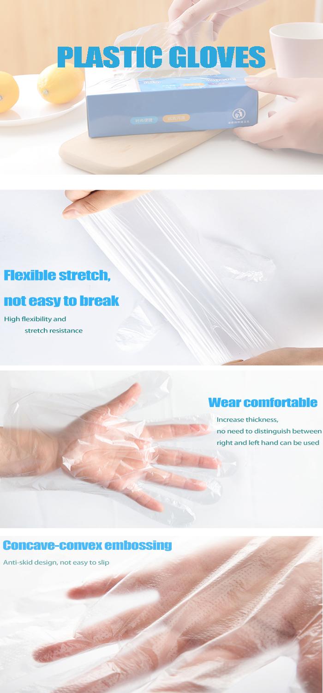 Household Cast Polyethylene Biodegradable Plastic Disposable Glove Hand Gloves
