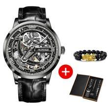 OUPINKE мужские часы стимпанк роскошные часы Мужские автоматические механические часы Скелет крутые наручные часы кожа relogio masculino(Китай)