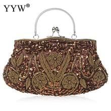 2020 Роскошные Брендовые женские сумки, Дизайнерская кожаная винтажная бусина, расшитая блестками вечерняя сумка, кошелек для свадьбы, вечер...(China)